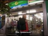 Gokusen / Гокусэн 1 сезон 10 серия субтитры