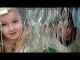 «даша» под музыку Детские песни  - Песенка про следы (м/ф Маша и медведь). Picrolla